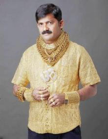 ผมรู้ตัวว่า ไม่ใช่คนหล่อ...แต่ขอโทษผมใส่เสื้อทองคำ คร้าบบบบ