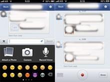 Facebook ออกอัพเดตบน iOS - ส่งข้อความเสียงได้