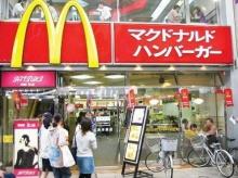 แมคโดนัลด์มึน! ยอดตกทั่วโลก วิกฤตเอเชีย จีน-ญี่ปุ่น ร่วงหนัก