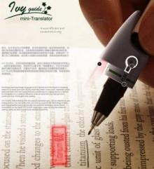 The Ivy Guide – ปลอกปากกาแปลภาษา