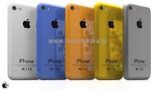 iPhone ราคาถูก จะมีหลายสีให้เลือก