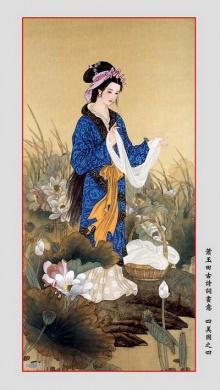 สี่่หญิงงามแห่งแผ่นดินจีน