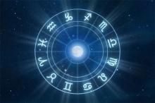 ดวงรายสัปดาห์ประจำวันที่ 22 - 26 กรกฎาคม 2556