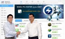 ดาวน์โหลด ESET Smart Security 6 (NOD32) ตัวเต็ม ใช้ฟรีครึ่งปี !!