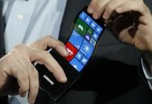 ซัมซุงเตรียมเผยโฉมสมาร์ทโฟนจอโค้งตุลาคมนี้