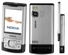 Nokia 24 Hours Contest โหวต  ลุ้นรับฟรี Nokia 6500 Slide