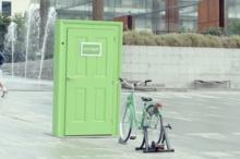 นี่แหละ…ประตูวิเศษของโดราเอมอน
