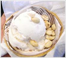 ไอศกรีมกะทิสูตรโบราณ