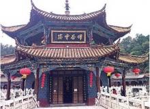 หยวนทง...วัดใหญ่แห่งเมืองคุนหมิง