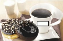 กาแฟและโดนัทอาจช่วยกระตุ้นการทำงานสมอง
