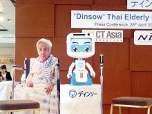 ไทยสร้างหุ่นยนต์ เฝ้าดูแลผู้สูงอายุ หวังตีตลาดญี่ปุ่น