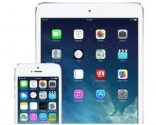 สิ่งที่คุณควรทำก่อนนำ iPhone iPad หรือ iPod ไปขายหรือยกให้กับคนอื่น