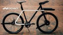 Denny สุดยอด City Bicycle ตัวจริง