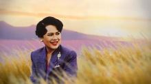 พระราชินีนักพัฒนา แนบกายาดวงใจไทยชั่วกัปกัลป์
