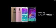 Samsung Galaxy Note 4 เปิดตัวอย่างเป็นทางการ พร้อมลูกเล่นที่มากขึ้น