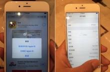 เทสใช้งานจริง! iPhone 6 ก่อนเปิดตัว 9 กันยาฯ นี้ (ชมคลิป)