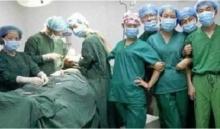 ผู้บริหารรพ.ถูกไล่ออก เพราะภาพเซลฟี่ขณะผ่าตัด!