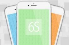 ลือ!ไอโฟน 6s - iOS 9 จะพัฒนาก้าวกระโดด