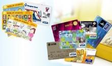 เงินค่าธรรมเนียม ATM ได้คืนเมื่อปิดบัญชีจริงหรือ??
