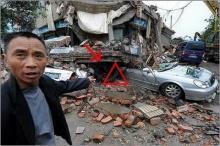 10 วิธีหนีจากแผ่นดินไหว ด้วยทฤษฎี สามเหลี่ยมช่วยชีวิต