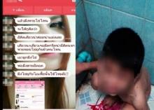 สุดสะเทือนใจ!!!สามีเก่าส่งไลน์ข่มขู่ พร้อมส่งภาพทร้ายร่างกายลูกชายในสภาพที่เกินจะรับไหว!!