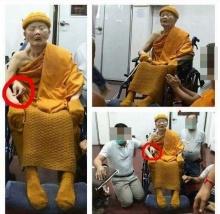 ชาวเน็ตสงสัย!!! ทำไมลูกศิษย์คนนี้ถึงหยิกแขนหลวงพ่อคูณ ดึงสติ วิเคราะห์กันหน่อย