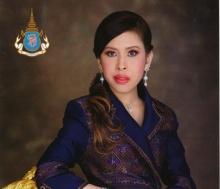 เจ้าฟ้าจุฬาภรณวลัยลักษณ์ ทรงเชิญชวนคนไทย ร่วมสวดมนต์ถวาย ในหลวง