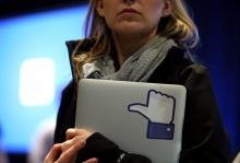 Facebook เริ่มปรับปรุงกฏการใช้ชื่อจริงในการใช้งานแล้ว