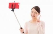 ทำไมคนญี่ปุ่นไม่ค่อยอัพรูปตัวเอง (+แฟน) ใน Facebook
