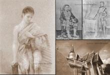 จอมนางแห่งราชสำนักไทย คนที่4