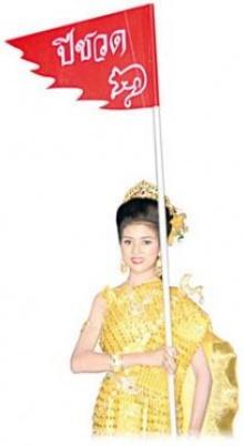 สุขสันต์วันสงกรานต์ เล่นสาดน้ำชุ่มฉ่ำทั่วไทย