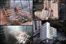 ๏~* สิ่งที่ควร ปฎิบัติเมื่อเกิดแผ่นดินไหว *~๏