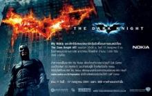 My Nokia พาคุณพบกับอัศวินรัตติกาล The Dark Knight ฟรี!