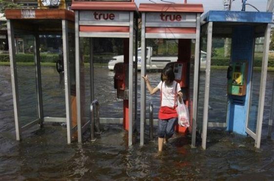อีก 5 ปีโลกเสี่ยงร้อนขึ้นถาวร ระวัง'น้ำท่วม'ใหญ่กว่าเดิม!? 122118
