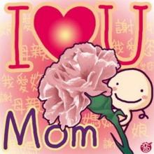 11 วิธีเอาใจแม่ (ให้ชื่นใจ)