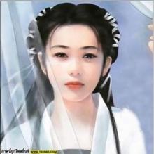 ภาพวาด สาวงามในชุดจีนโบราณ