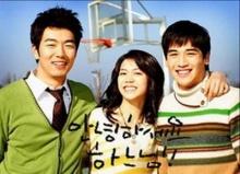10 กฎเหล็กซีรี่ย์เกาหลี