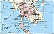 【 คนแรก และสิ่งแรกของประเทศไทย 】