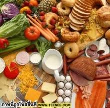 อาหารต้องห้าม เวลาท้องเสีย (เรื่องน่ารู้)