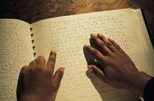 อักษรเบรลล์ (Braille) มาจากไหน