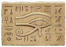 ที่มาของ สัญลักษณ์รูปตาของอียิปต์โบราณ