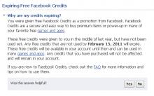 Facebook จะปิดตัวในวันที่ 15 ก.พ. นี้ จริงหรือไม่?