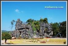 สวนหินผางาม คุนหมิงเมืองไทย