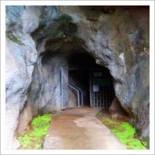 ถ้ำแก้วโกมล มหัศจรรย์ถ้ำแห่งแก้วอันงาม