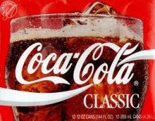 ประโยชน์ของน้ำ Coke 9 ข้อ