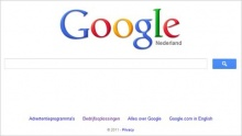 Google เตรียมเปลี่ยนหน้าเว็บใหม่?