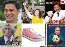 CNN จัดอันดับ 10 เรื่องแปลกในการเลือกตั้งไทย