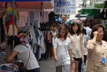 10อาชีพหญิงไทย ส่งผลอารมณ์เหวี่ยง