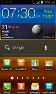 Galaxy S II เตรียมอัพเกรด Android 4.0