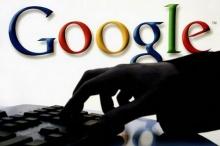 กูเกิลเตือนผู้ใช้ ระวังภัยมืดน้ำมือรัฐบาล